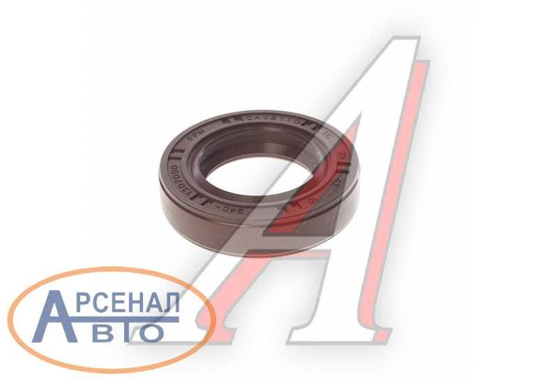 Товар 240-1307090