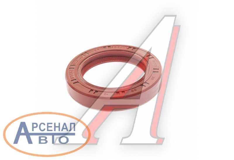 товар 238Б-1029240