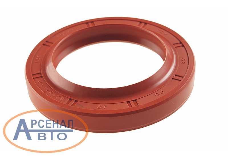 Товар 307674-П