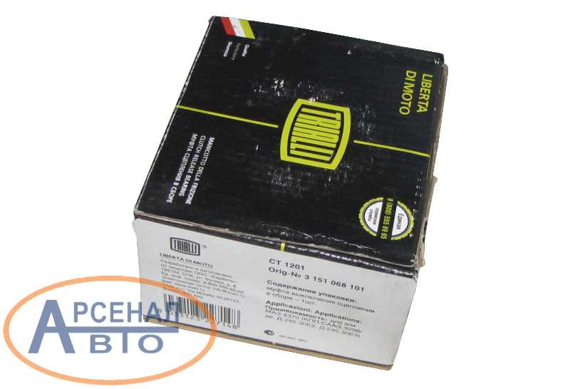 Продукция Trialli в упаковке