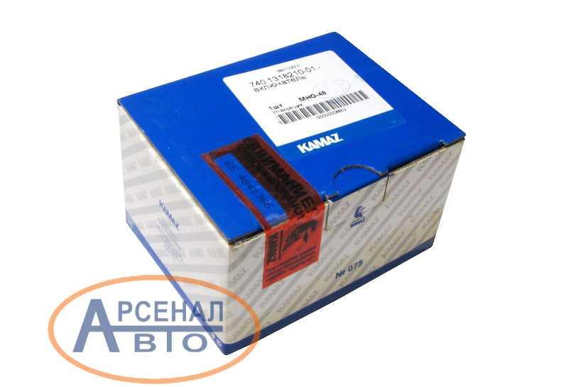 Выключатель гидромуфты КамАЗ в упаковке