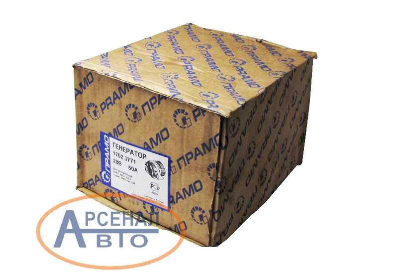 Генератор КамАЗ в упаковке