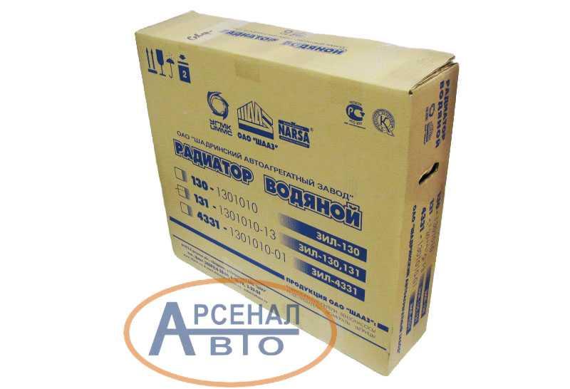 радиатор в заводской упаковке