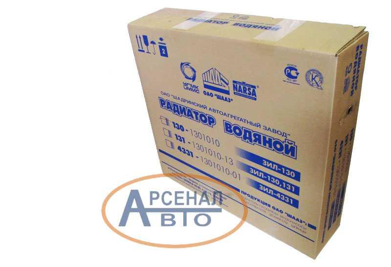 радиатор ШААЗ в упаковке