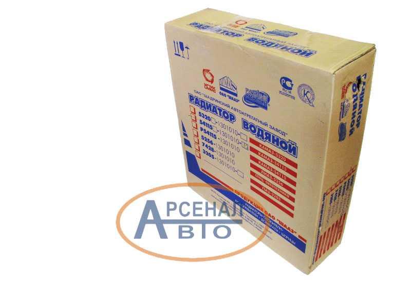 Радиатор КамАЗ-54115 в упаковке