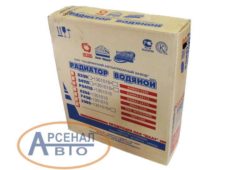 радиатор автомобиля камаз-54115 в упаковке
