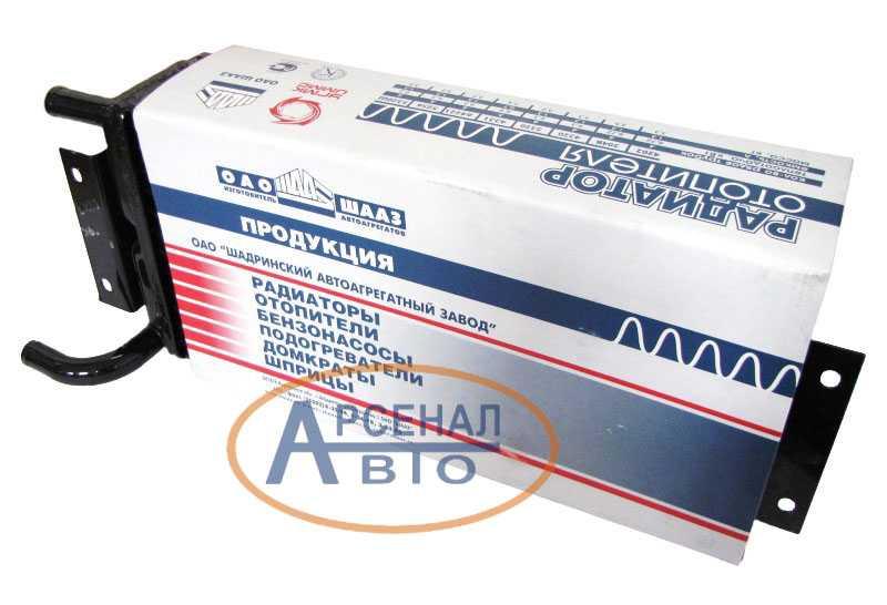 Радиатор отопителя в товарной упаковке