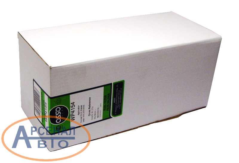 Элемент фильтрующий PL270 в упаковке