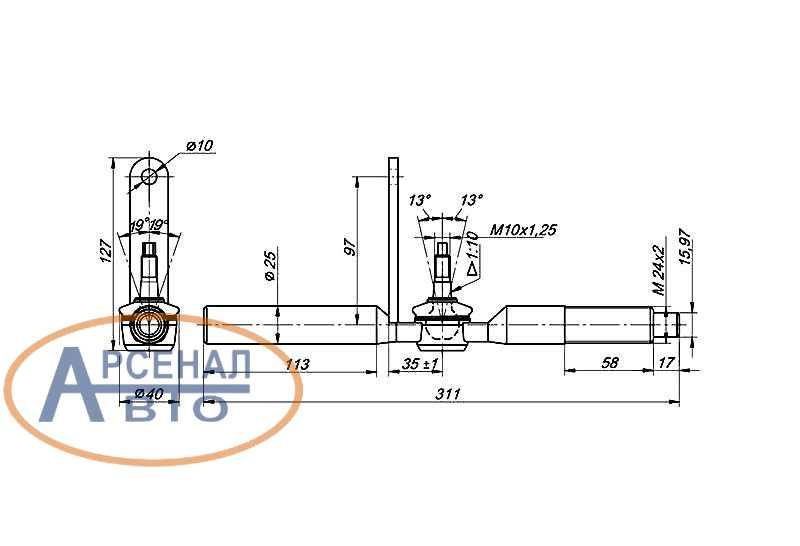 Эскиз тяги переключения КПП-154 КамАЗ