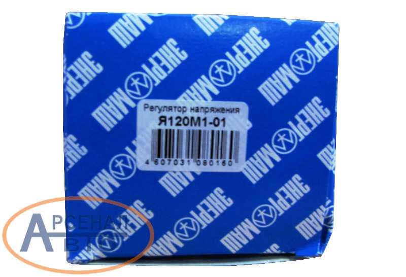 Регулятор напряжения в товарной упаковке