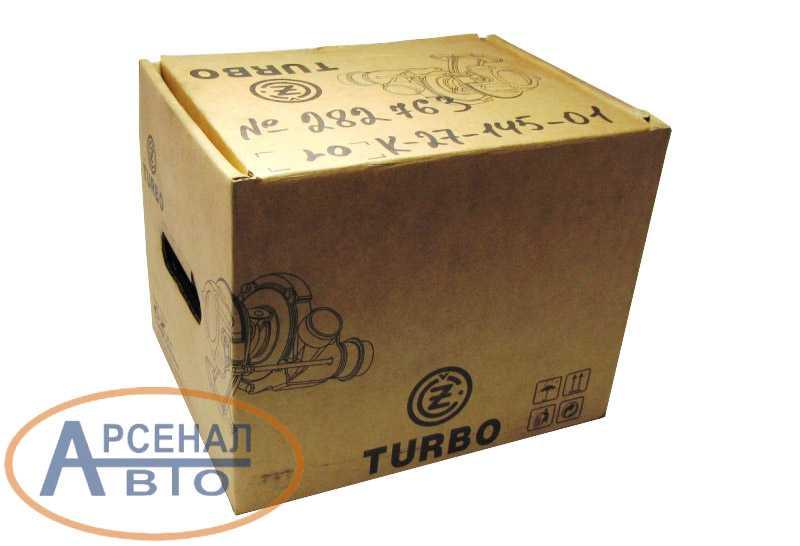 Турбокомпрессор в упаковке