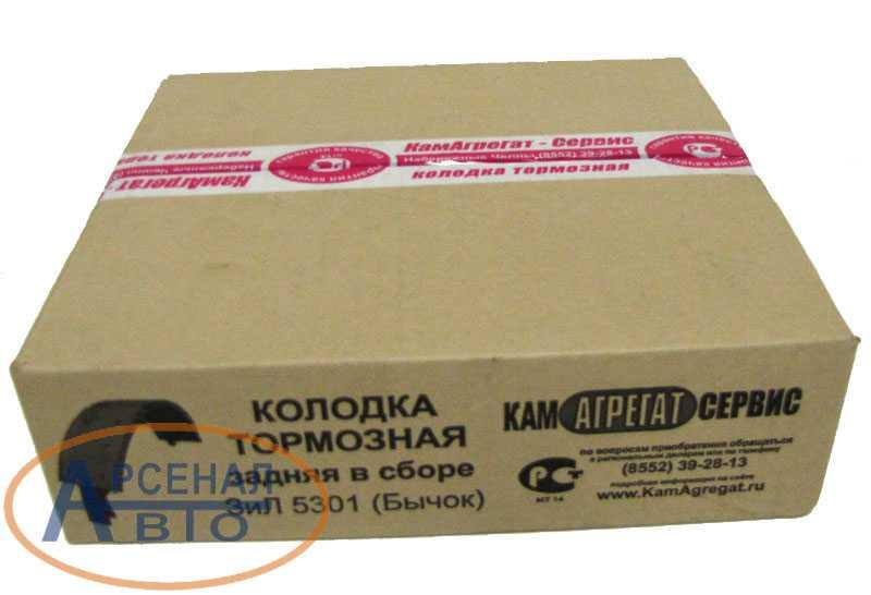 Колодка тормозная ЗиЛ-5301 в упаковке