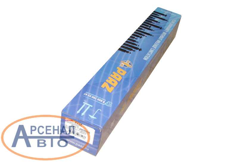 Амортизатор КамАЗ-4310 в упаковке