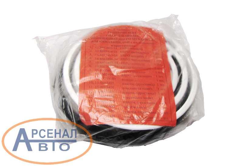 Ремкомплект гидроцилиндра подъема кузова в упаковке