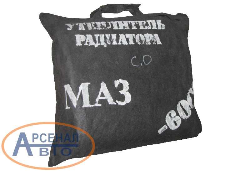 Утеплитель радиатора в упаковочной сумке