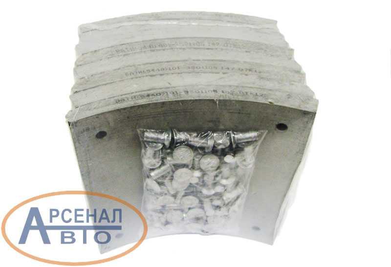 Комплект накладок тормозных передних в заводской упаковке производства КАС