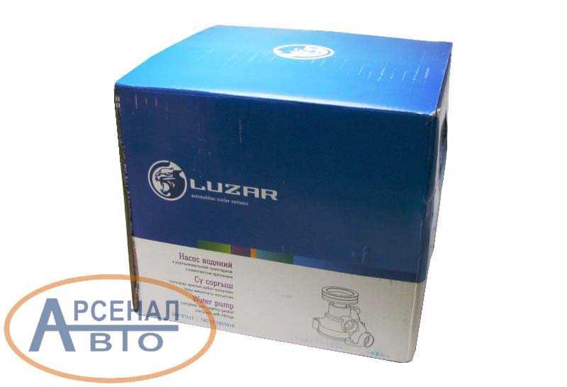 Насос водяной КамАЗ Евро в сборе LUZAR в упаковке