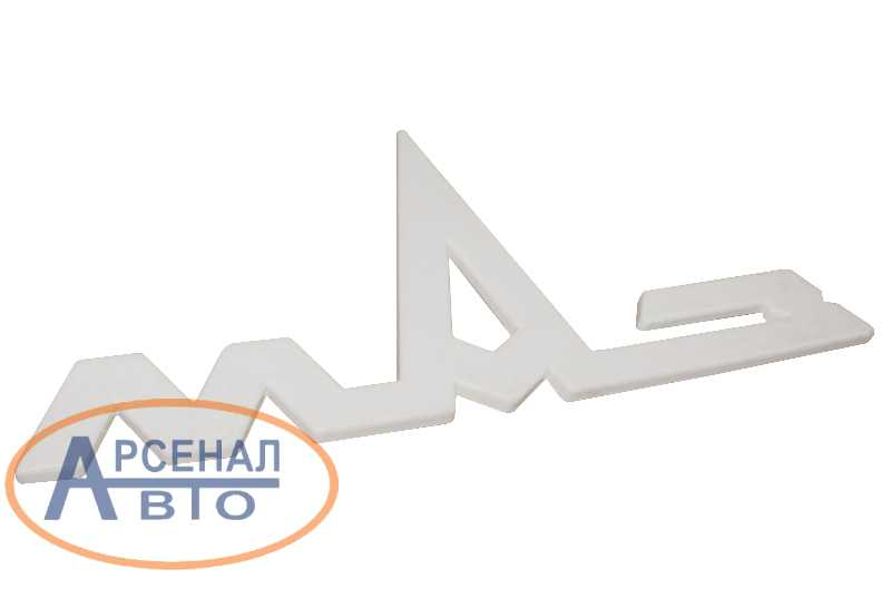 Эмблема МАЗ нового образца