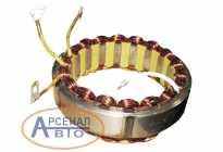 Товар Г273-3701100