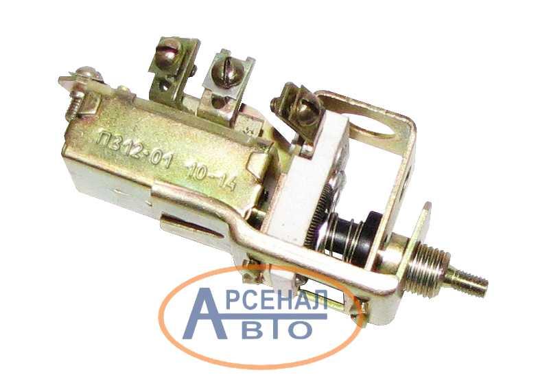 Товар П312