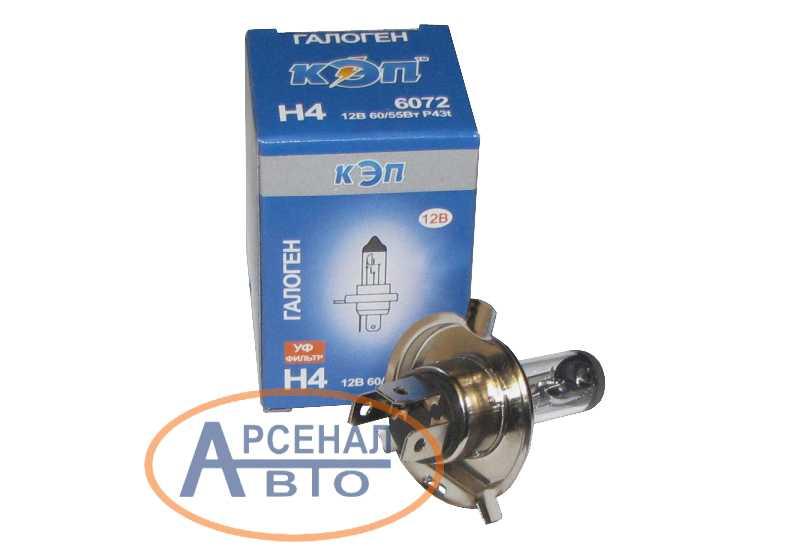 АКГ12-60+55
