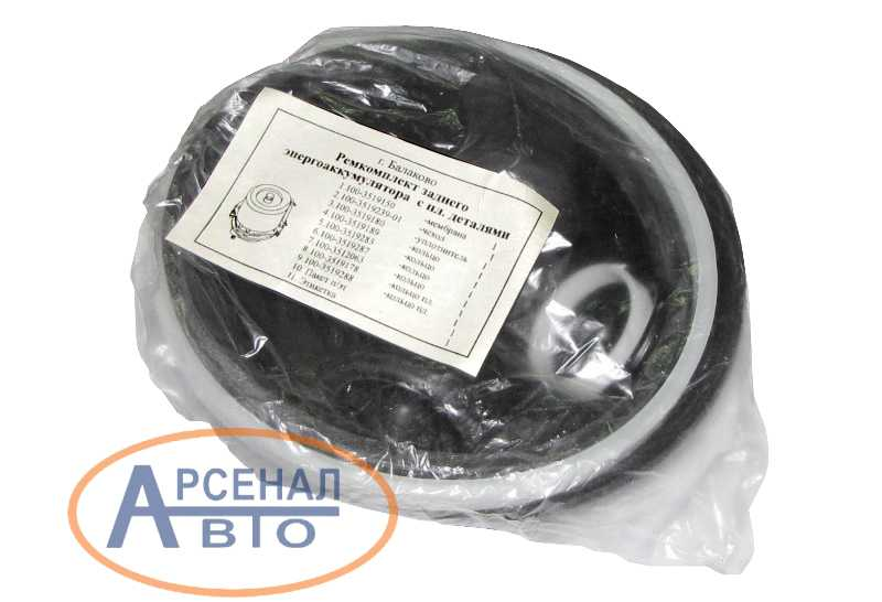 Ремкомплект энергоаккумулятора КамАЗ