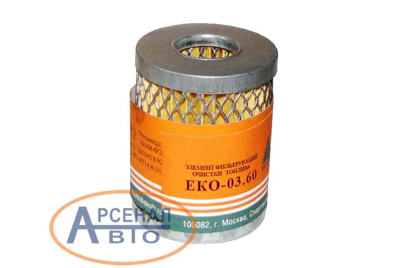 Товар ЕКО-03.60