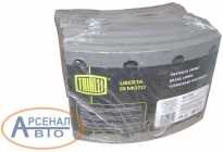 Накладки тормозные КамАЗ 65115