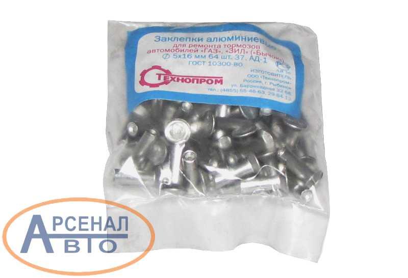 Заклепка тормозная ЗиЛ-5301