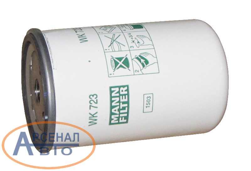 Фильтр топливный WK723 (10)