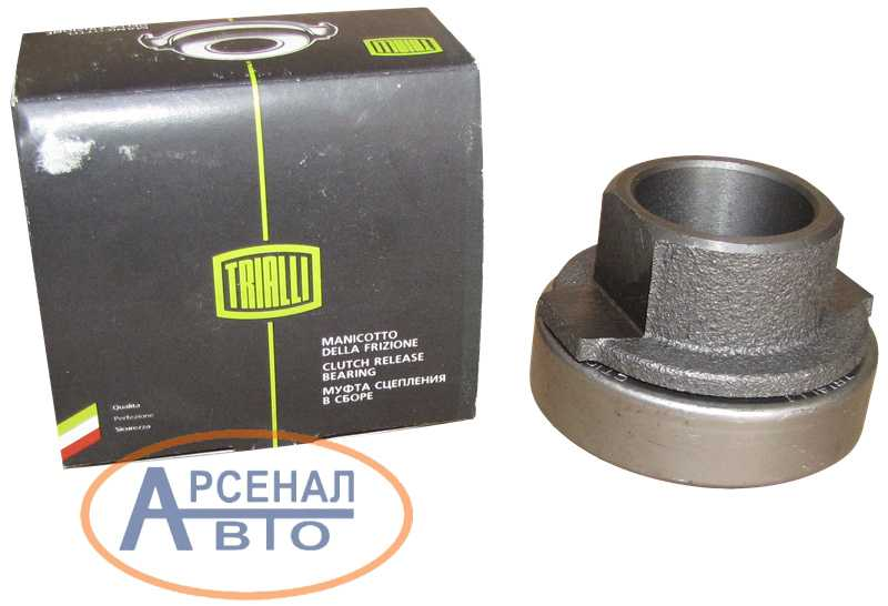 Муфта ГАЗ 3302