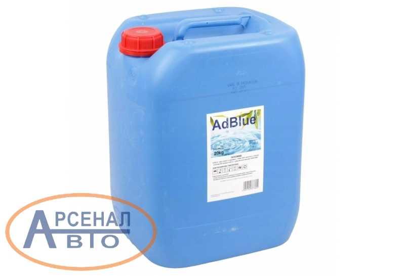 Жидкость U Blue 20л Ч