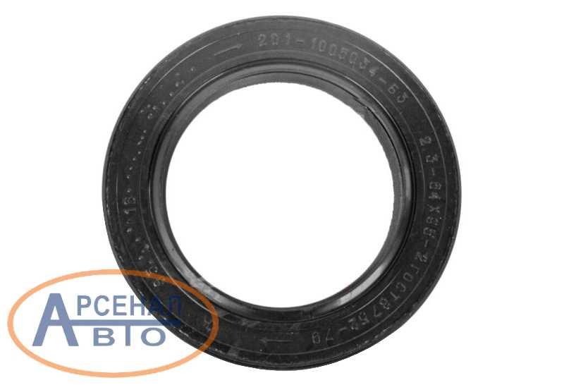 Сальник 201-1005034 C