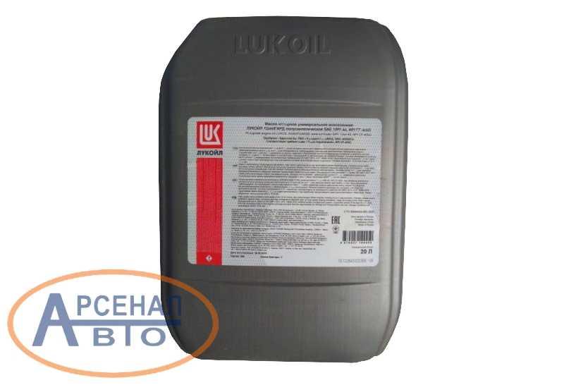 Масло SAE 10W-40 (20л) Лукойл Экстра