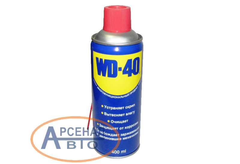 Товар WD0002