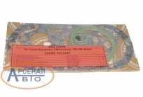Товар 236НЕ-1013001