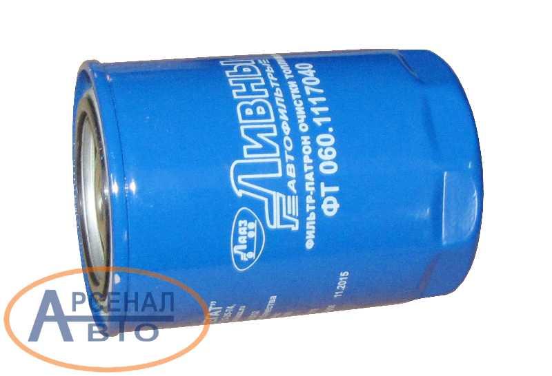 Фильтр топливный КамАЗ Евро-2