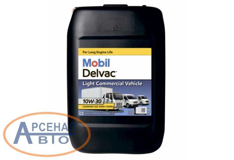товар Mobil  MX Extra 10W-40 20L