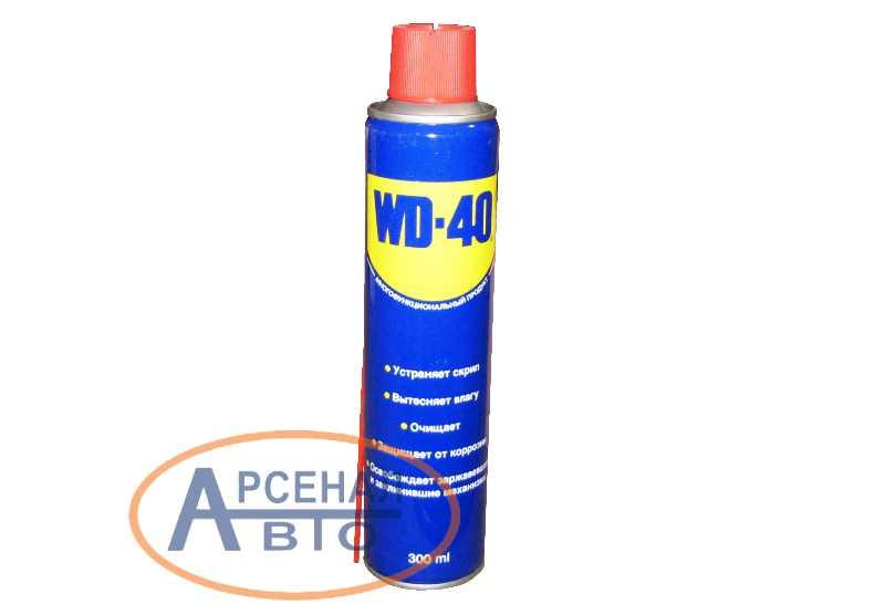Товар WD00016
