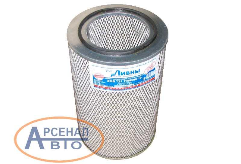 Элемент фильтрующий воздушный КамАЗ Евро-2