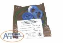 Ремкомплект топливного фильтра фторсиликоновый