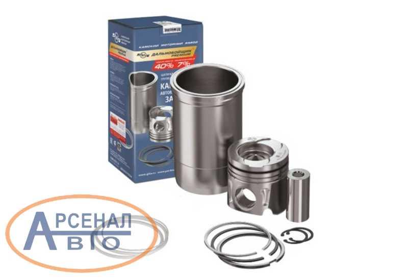 Поршнекомплект 740.60-1000128-07