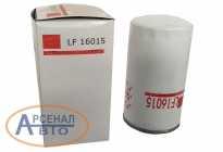 LF16015