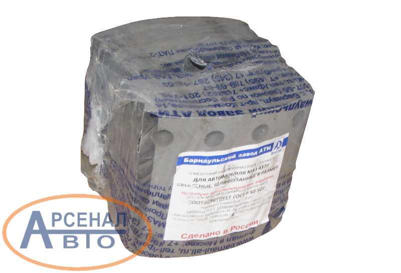 Накладки тормозных колодок МАЗ-4370