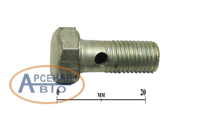 Товар 240-1104787
