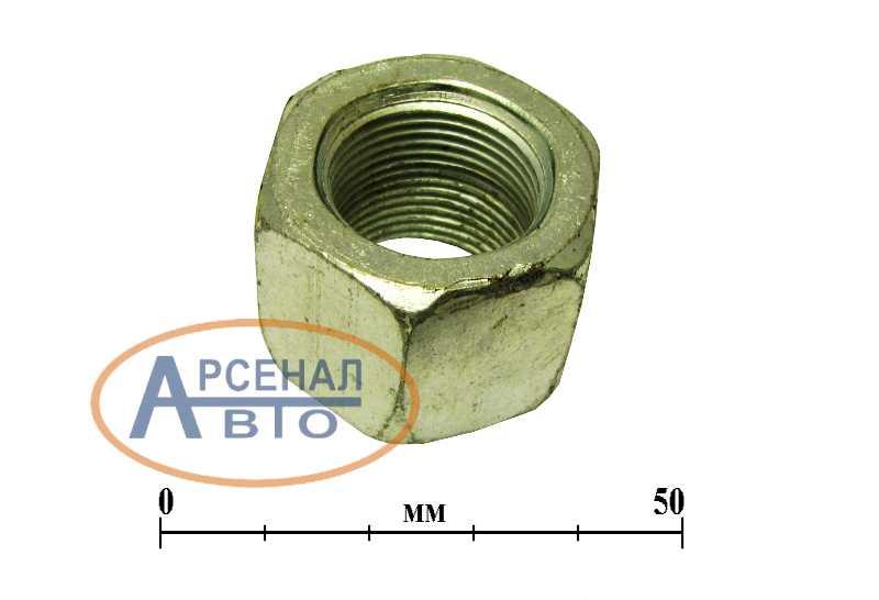товар 303243-П29