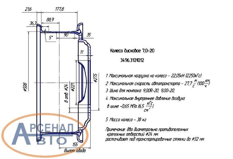 Товар 3496-3101012