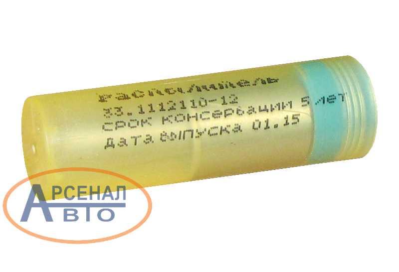 Распылитель 33.1112110-12 в упаковке