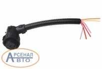 Штекер 1845-9800680