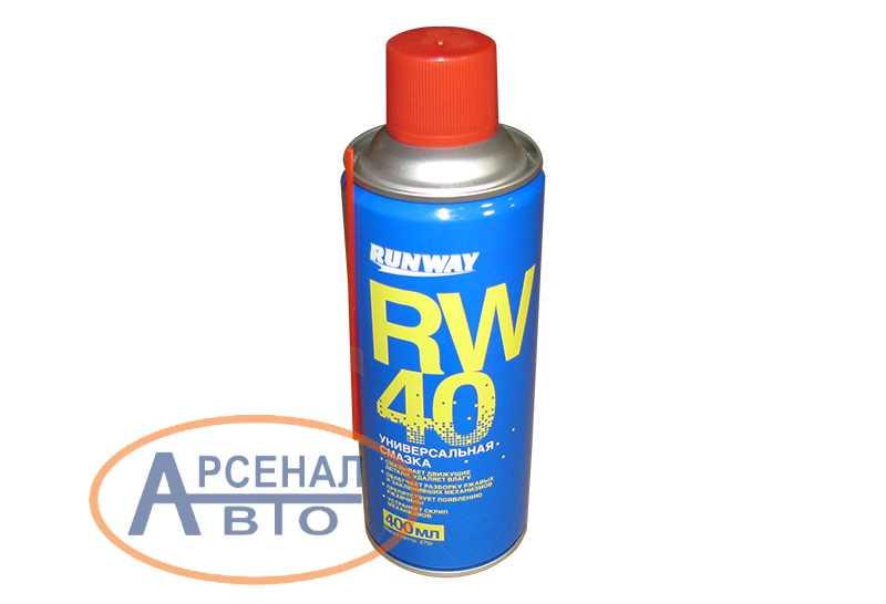 Смазка универсальная RW6098